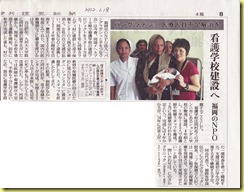 20120118yomiuri_NEW
