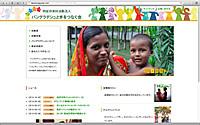 Bangla_web